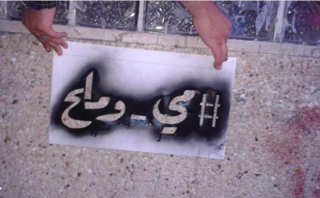في يوم الأسير الفلسطيني .. إضراب عنالطعام
