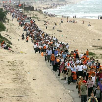 خروج المستوطنين من قطاع غزة