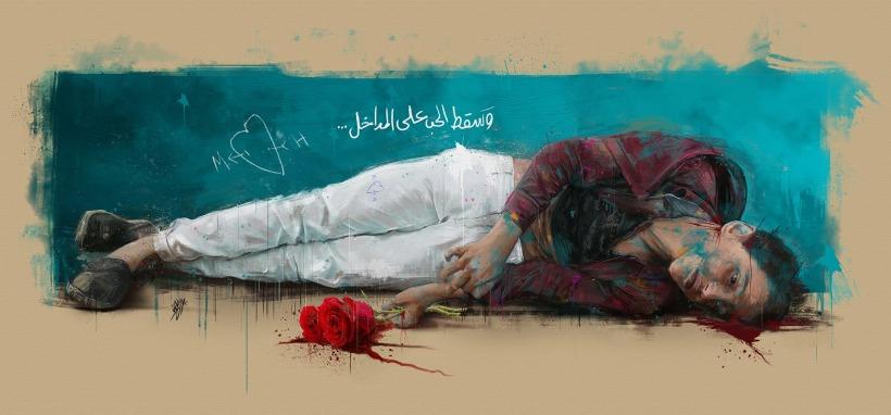 الشهيد الطفل محمد أيوب