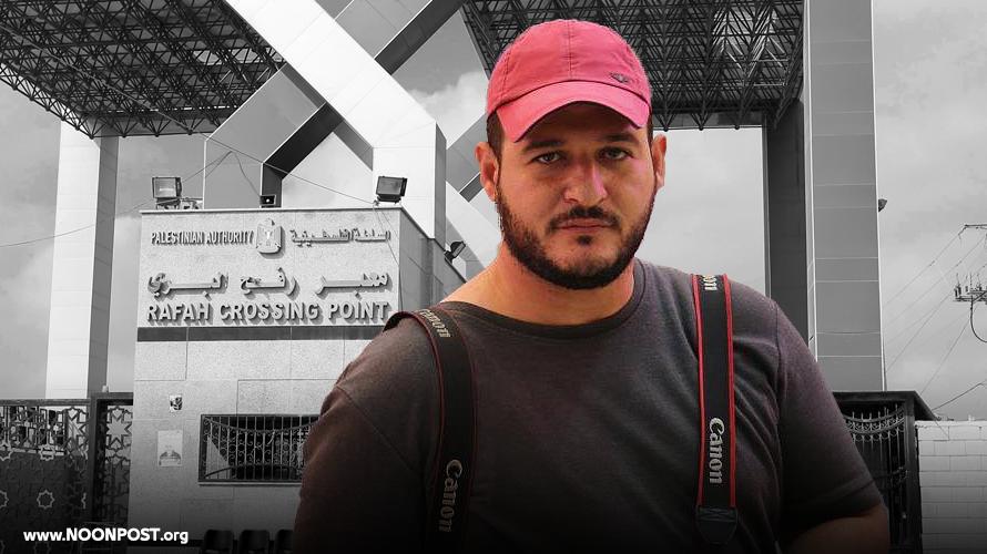30 محاولة للسفر.. قصة المصور الفلسطيني حسام سالم مع معبررفح